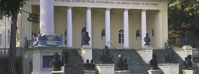Heldenberg in Kleinwetzdorf: Radetzky Gedenkstätte