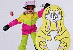 /vorarlberg/bregenz/winter/skigebiet-niedere-andelsbuch-bezau